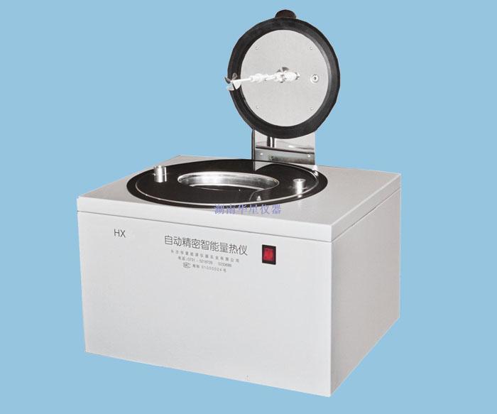 HXM-2000马弗炉的操作流程